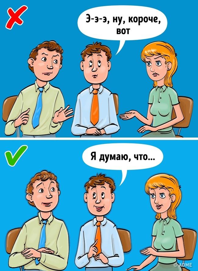 8 порад, якими варто скористатися, якщо ви не вмієте спілкуватися з людьми